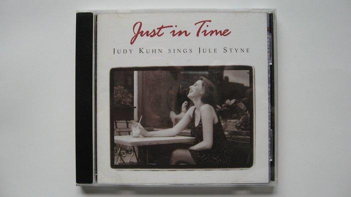 Just in Time Judy Kuhn Sings Jule Styne 音樂劇女伶演唱 1994年發行 自藏CD