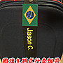 ※embrofami ※客製 主題式巴西國旗(布章)行...