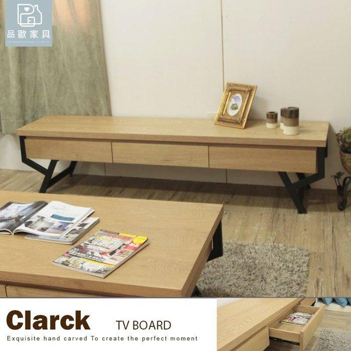 電視櫃 地櫃 TV櫃 邊櫃 CLARK 克拉克工業風客廳系列 個性家具 【PO-3337】品歐家具