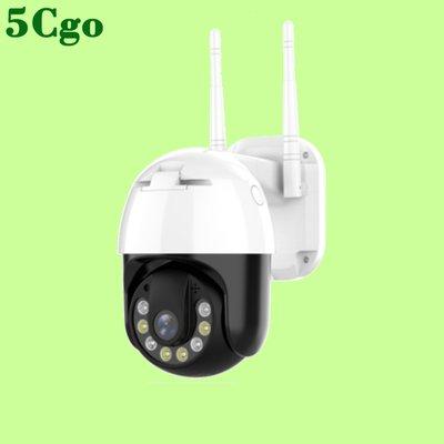 5Cgo【含稅】無線360度全景視訊攝像頭家用高清夜視室外防水可旋轉雲台網絡連手機遠程4G監控551847686553