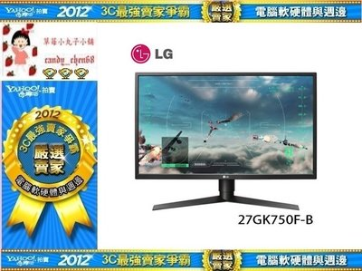 【35年連鎖老店】LG 27GK750F-B 27吋 TN 電競顯示器有發票/3年保固/現金20000