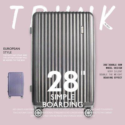 拉桿箱【28吋】歐風時尚簡約登機箱【架式館】TSA海關鎖 A級ABS材料 360度萬向輪 行李箱/置物箱/整理箱/旅型箱