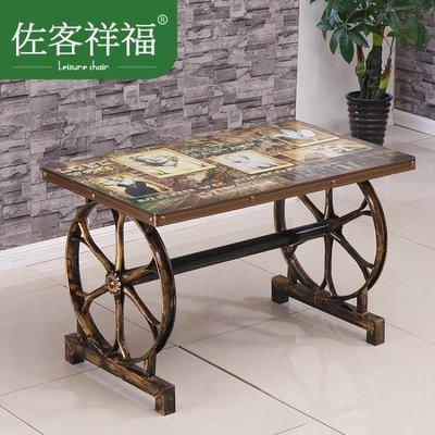 咖啡桌復古主題咖啡廳西餐桌子甜品小吃奶茶店方桌快餐 全館免運
