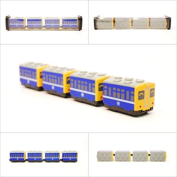 【喵喵模型坊】TOUCH RAIL 鐵支路 Q版 台鐵DR2000(小叮噹)小列車 (QV018T1)
