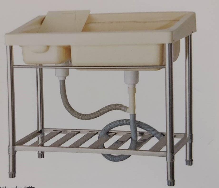 一鑫餐具【90*60公分塑鋼洗衣槽】不銹鋼水槽不鏽鋼水槽白鐵水槽洗衣槽洗手槽洗碗槽