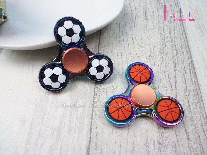 ☆[Hankaro]☆ 流行金屬三葉球類造型系列指尖陀螺手指陀螺