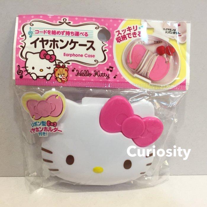 【Curiosity】日本Sanrio三麗鷗HELLO KITTY 凱蒂貓耳機收納盒$100↘$88 耶誕禮物 交換禮物