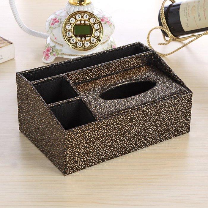 半島鐵盒 面紙盒 皮革紙巾盒遙控器收納盒茶幾抽紙盒餐巾抽紙盒