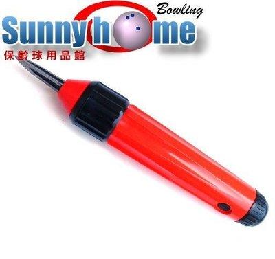 Sunnyhome保齡球用品館- 進口球孔修整三角刀(活動式可收刀鋒)雙頭