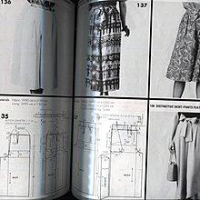 紅蘿蔔工作坊/日本裁縫書=TEENAGER no.  66(英文版)