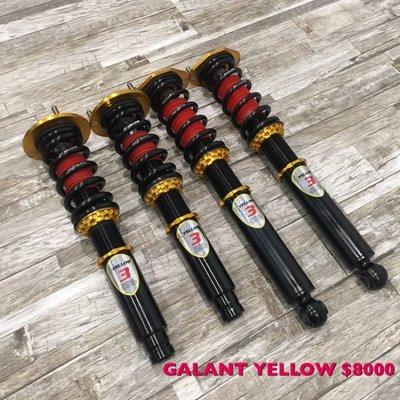 【品太】90627-(保固四個月) GALANT YELLOW 高低軟硬可調避震器 極新品 整新品