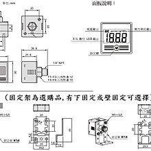 氣體數字型 數字壓力錶電池式數位型數字壓力表數字壓力計氣體空壓機壓力開關Digital pressure gauge