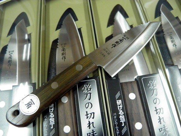 @@@最專業的刀剪 台中市最知名的建成刀剪行@@日本-一角別作- 精緻小魚刀