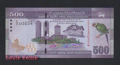 【Louis Coins】B370-SRI LANKA--2010斯里蘭卡紙幣500 Rupees