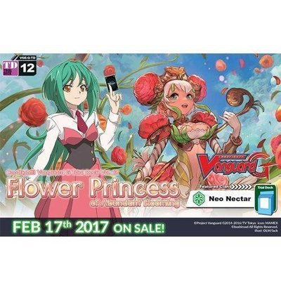 【MEIGO美購】牌卡 G-TD12: Flower Princess of Abundant Blooming - Cardfight Vangu