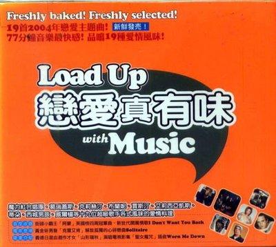 【出清價】戀愛真有味 Load Up With Music/合輯   --8287662046