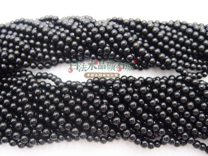 [彩色寶石限時優惠88折] 巴西 天然-黑碧璽  4mm  3A級  串珠/條珠    首飾材料