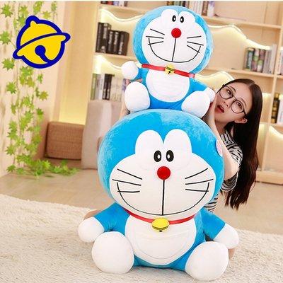 正品潮流機器貓正版哆啦A夢公仔抱枕大號叮當貓機器貓毛絨玩具娃娃玩偶女生禮物