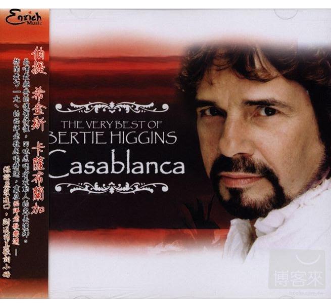 卡薩布蘭加 Casablanca / 伯提希金斯 Bertie Higgins---KXCD024