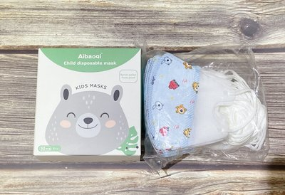 現貨-兒童口罩 3D防塵口罩 寶寶口罩 幼幼口罩 拋棄式口罩 含熔噴布 防塵透氣 卡通口罩50入