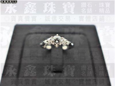 銀座白石 GIA鑽石戒指 0.33ct G/VVS2/3EX H&A PT950 配鑽0.083 n0607