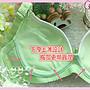 (內衣3件入)俏麗一身R45903日系內衣無縫無痕罩杯學生發育內衣3排扣魔術胸罩深V爆乳32/34/36熱銷商品