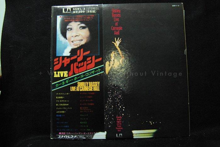 [Vintage爵士] 中古黑膠,Shirley Bassey, Live at Carnegie Hall, 2LP。