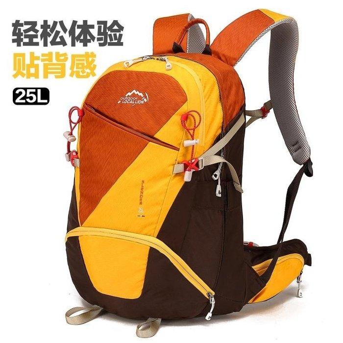 全館免運雙肩包男運動包女旅行包戶外登山包25L學生旅游包電腦包書包