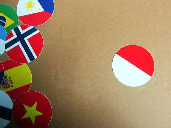 【衝浪小胖】印尼國旗圓形登機箱貼紙/抗UV防水/Indonesia/世界多國款可客製