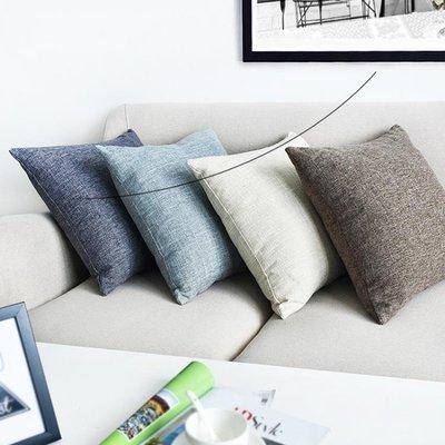 店長嚴選抱枕沙發純色棉麻靠墊套床頭靠背不含芯長方形簡約客廳北歐大靠枕