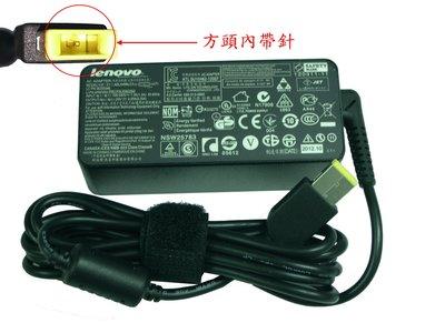 威宏資訊 LENOVO 筆電維修E431 E531 IdeaPad M490s S3 S5 65W 方形 變壓器 充電器