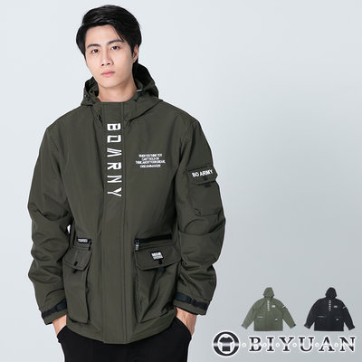 【OBIYUAN】衝鋒外套 防潑水 鋪棉 工裝 多口袋 連帽外套 風衣 共2色【X6227】
