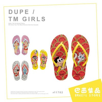 DUPE TM Girls 玩具洋蔥小女孩
