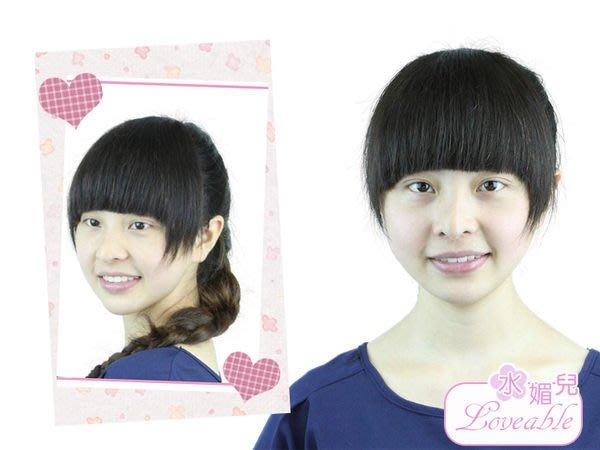 水媚兒假髮LLH004HH♥真人髮絲 瘦小臉專用ㄇ字型瀏海 預購