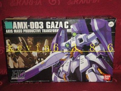 東京都-非紅色異端-1/144 HGUC AGM -003 GAZA C 卡薩C(哈曼.坎恩專用機(NO:062) 現貨