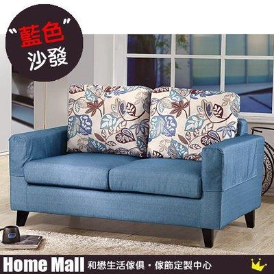 HOME MALL~土耳奇藍色布面雙人沙發 $6800 (高雄市區免運費)4H
