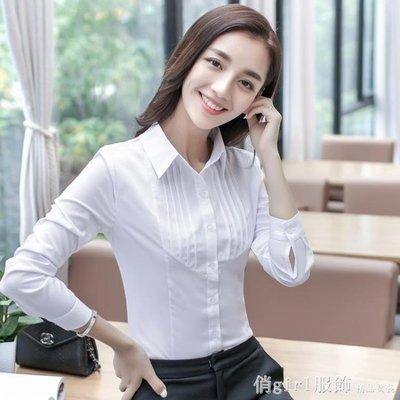 襯衫 春秋女裝白襯衫 女長袖職業正裝修身款韓范雪紡衫大碼上衣工作服
