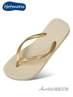 ZIHOPE 人字拖女夏時尚外穿拖鞋女士防滑浴室夾腳沙灘情侶海邊涼拖鞋新款ZI812