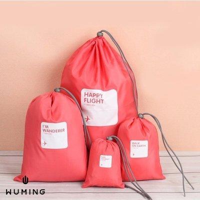 『無名』 韓版 新款 四件組 束口袋 幸運袋 旅遊 防水 分類袋 收納袋 行李袋 衣物分類 夾 H11106