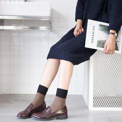 精選 秋冬新日系甜美女棉襪精梳棉拼色撞色女襪短襪子細條紋復古學院襪