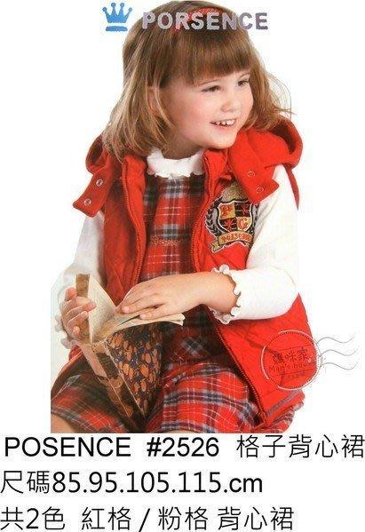 媽咪家【2526】波紳士 2526 台灣製 PORSENCE 立領 上衣 內搭 格子 背心裙 連身裙 洋裝 套裝~105