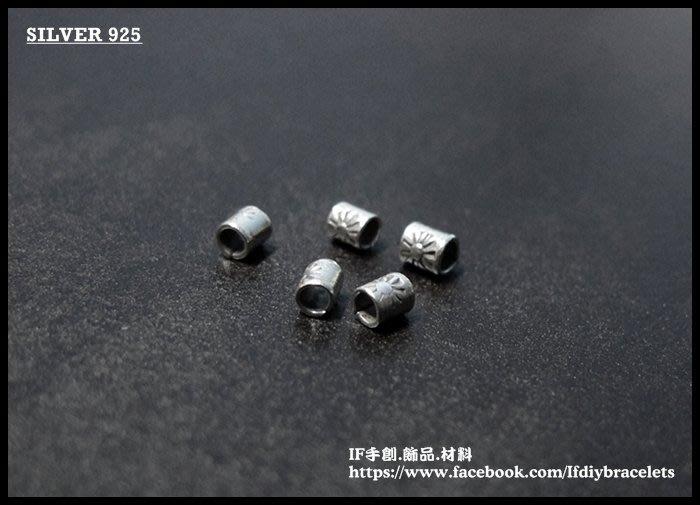 進口 泰銀 950 純銀 TCM0680 手工銀 光芒連結 5入/組 連接 飾品 配件 手創 DIY 手鍊 蠟線