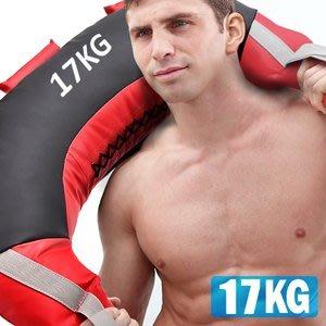 重力17公斤牛角包17KG保加利亞訓練袋Bulgarian Bag舉重量訓練包沙包負重袋C109-5147F【推薦+】