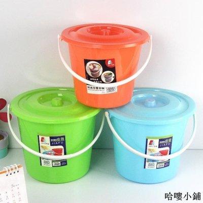 收納 特價小物 手提塑料水桶帶蓋桶彩色塑料桶洗車桶釣魚桶油漆桶儲水桶玩具桶單筆訂購滿200出貨唷