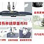 JUKI桌上型工業用平車 TL-2010Q 自動切線、均勻壓布腳....上市特惠$38000元(免運費)詳賣場說明