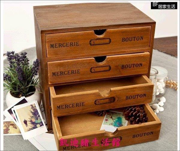 【凱迪豬生活館】抽屜櫃 檔案 文件整理櫃 zakka 收納盒 儲物箱 實木 分類櫃 置物櫃 文具 分類盒 禮品KTZ-201055