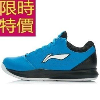 籃球鞋-潮流時尚簡約男運動鞋61k16[獨家進口][米蘭精品]