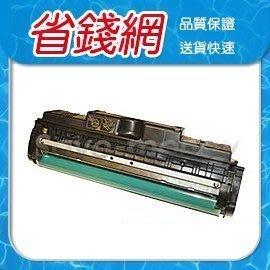 HP CE314A CE314 126A  感光鼓/環保感光滾筒 HP CP1025 M275MFP M175 M275