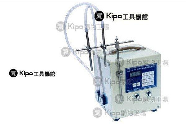 電腦定量/雙頭/液體灌裝機/自動裝灌機/化妝品分裝機分灌機VHB002001A