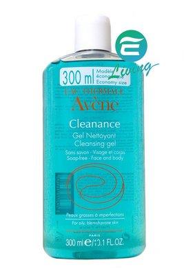 【易油網】AVENE 300ml 清爽潔膚液 潔膚凝膠 潔面乳#49680非理膚寶水 PERSIL BREF